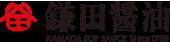 鎌田醤油(かまだしょうゆ)公式通販サイト
