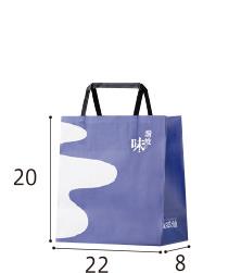 紙袋(小)50円(税込)