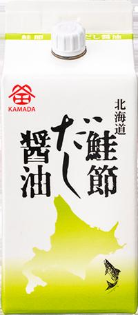 北海道 鮭節だし醤油