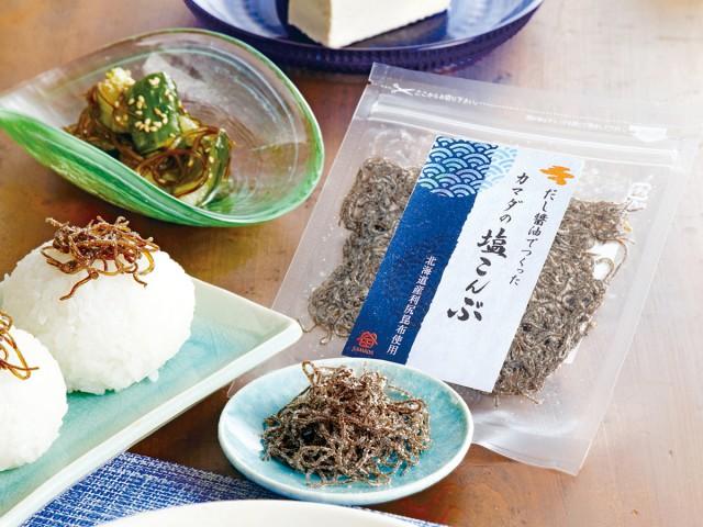 カマダの塩こんぶ 調理イメージ