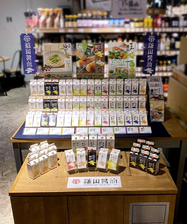 阪急オアシスキッチン&マーケット