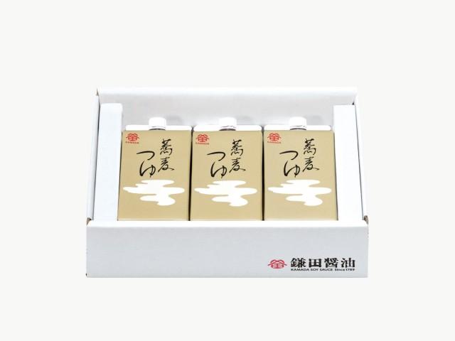 蕎麦つゆ 200㎖ 3ヶ入