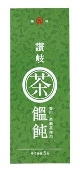 讃岐茶うどんセット