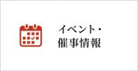川西阪急の催事に出店いたします