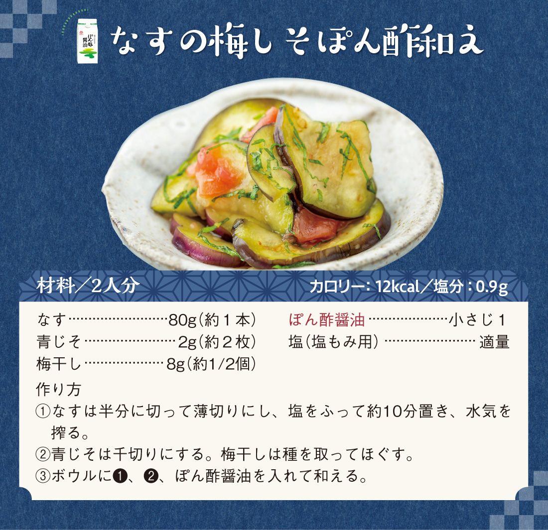 お月見レシピ(6)