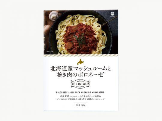 北海道産マッシュルームと挽き肉のボロネーゼ